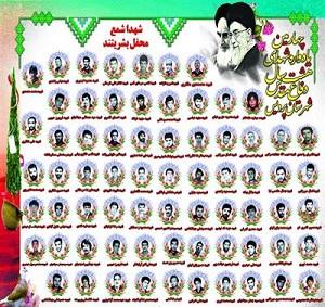 تمثال ۵۴ شهید در بلوار اصلی پردیس نصب شد