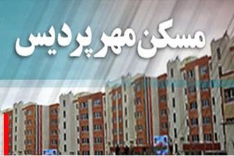 افزایش قیمت مسکن مهر پردیس و نارضایتی متقاضیان