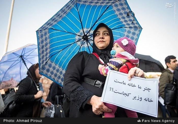 تجمع اعتراضی متقاضیان مسکن مهر پردیس مقابل وزارت راه و شهرسازی + تصاویر