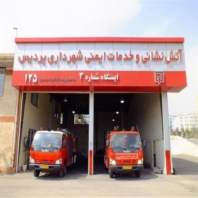 انجام ۳۷۰ عملیات امداد و نجات توسط  آتش نشانی پردیس