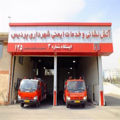 اجرای ۳۵۸ عملیات امداد و نجات توسط آتشنشانی پردیس