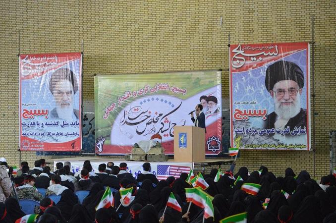 گردهمایی بزرگ بسیجیان شهرستان پردیس برگزار شد