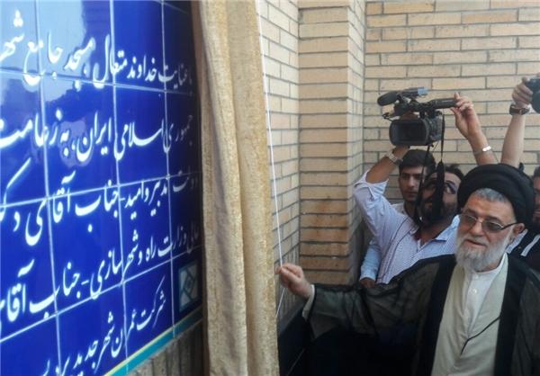 افتتاح مسجد جامع شهر پردیس + تصاویر