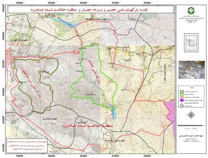 نقشه منطقه حفاظت شده جاجرود، پارک ملی خجیر و سرخه حصار