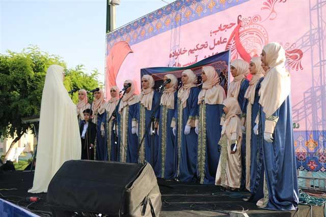 همایش سراسری حجاب و عفاف در پردیس