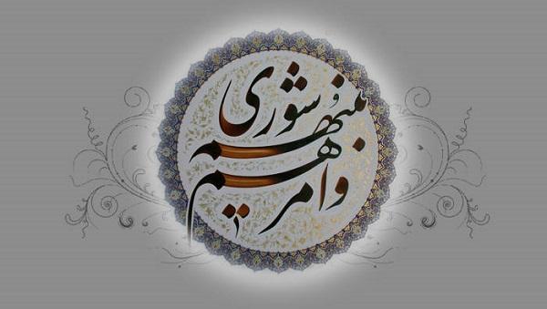 اعضای شورای اسلامی شهرستان پردیس معرفی شدند