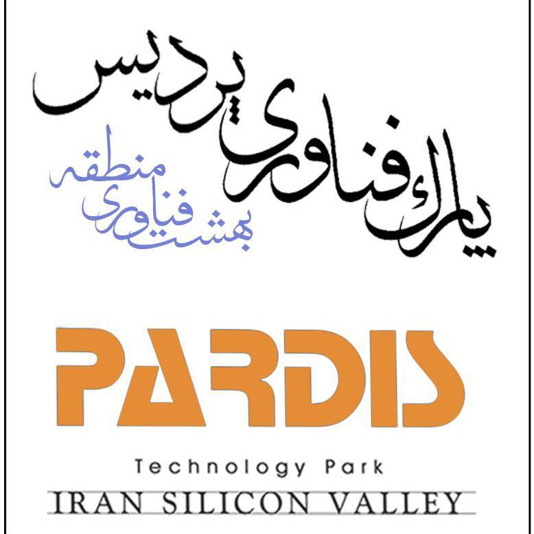 شرکتهای عضو پارک فناوری پردیس