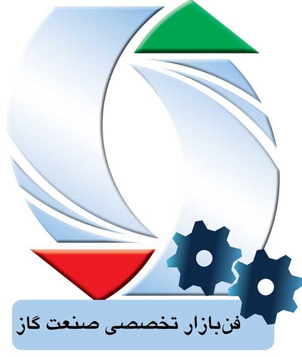نخستین فنبازار تخصصي صنعت گاز افتتاح میشود