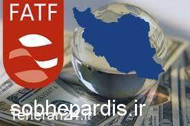 FATF براساس اطلاعات دریافتی ایران را تحریم می کند/ بدعهدی غربی ها در گشایش گرههای نظام بانکی کشور/ ایران بعد از اجرای سه چهارم تعهدات خود به FATF همچنان در گروه قرمز قرار دارد
