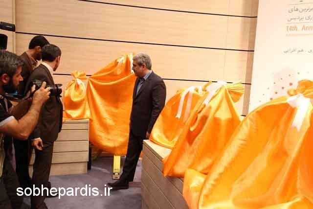 جشنواره برترينهاي پارك فناوري پرديس برگزار میشود/ فراخوان از شرکتهای دارای دستاورد جدید