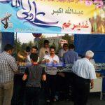 عید غدیر پردیس
