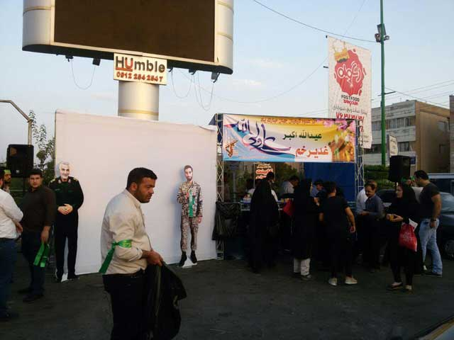 برپایی ایستگاه صلواتی در عید غدیر توسط بسیج پردیس