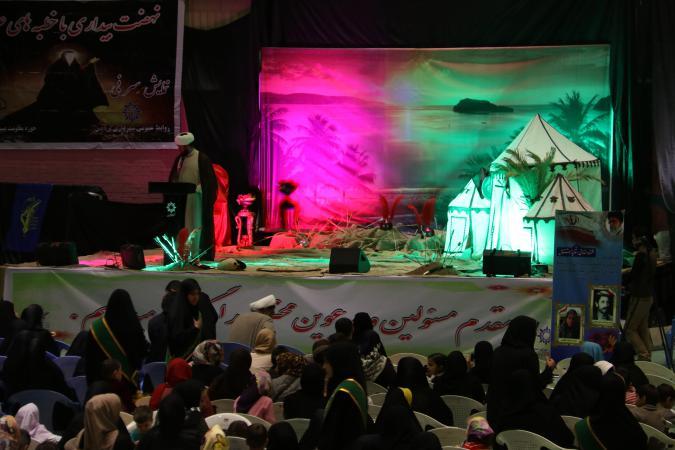 آیین خطبهخوانی حضرت زینب (س) در شهر پردیس برگزار شد