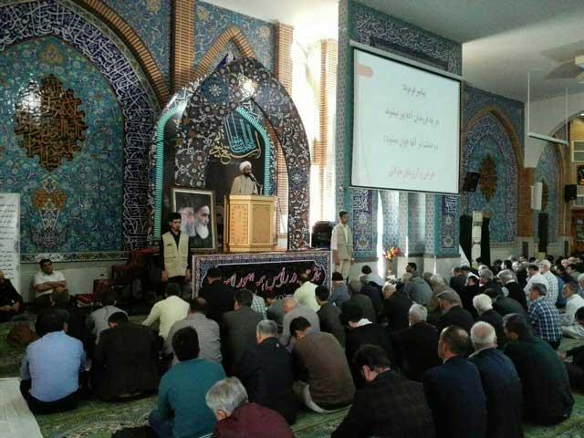 طرح تشدید محدودیتهای ایران در برجام برای مهار قدرت ایران در منطقه است