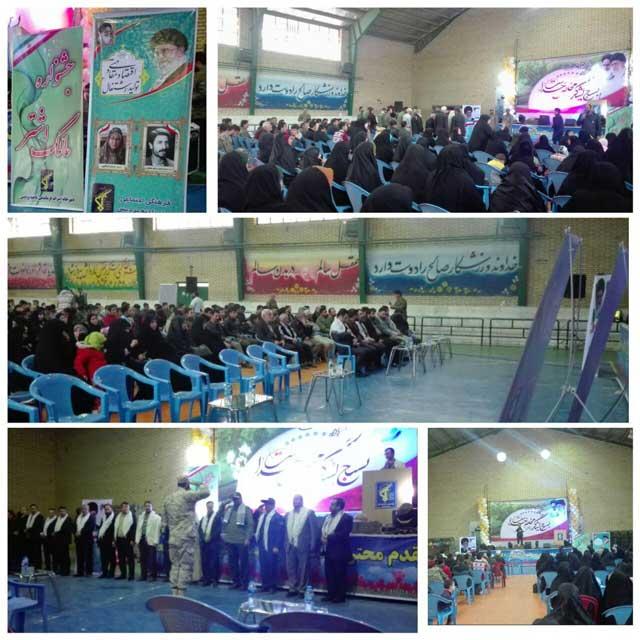 تجمع بسیجیان شهرستان پردیس برگزار شد