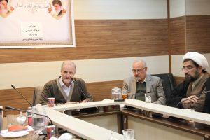 شورای فرهنگ عمومی شهرستان پردیس