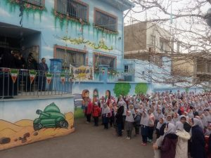 سرود 22 بهمن شهر پردیس