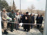 مرکز نیکوکاری یاوران ظهور در شهرستان پردیس افتتاح شد