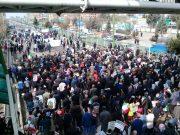 راهپیمایی یومالله ۲۲ بهمن در شهرستان پردیس برگزار شد