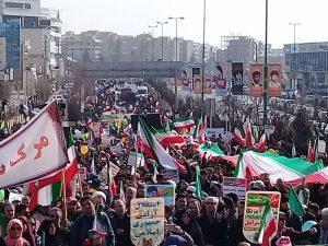 22 بهمن شهر پردیس