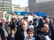 راهپیمایی ۲۲ بهمن شهر پردیس