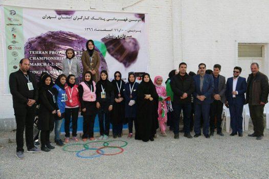 برگزاری دومین دوره رقابتهای پتانک کارگری استان تهران در پردیس + تصاویر