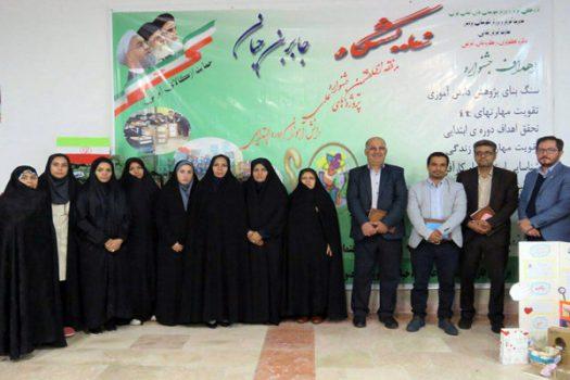نمایشگاه منطقهای جشنواره جابر بن حیان در پردیس برگزار شد