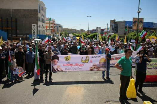 راهپیمایی روز قدس در پردیس برگزار شد