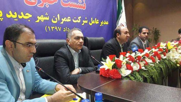 اجرای مترو پردیس از مسیر سرخه حصار/ ملکی شدن مسکن مهر پردیس با تخفیفات بالا