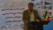 اعضای کمیته انطباق مصوبات شوراهای شهرستان پردیس مشخص شد