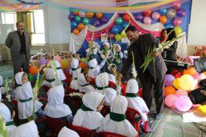 مدارس در پردیس