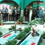 گلباران مزار شهدا پارک فناوری پردیس