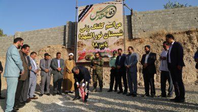 تصویر از آئین کلنگ زنی احداث شبستان مقبره شهدای گمنام شهر بومهن