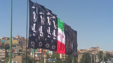 تصویر از با فرارسیدن ایام محرم،شهر بومهن در عزای سید الشهداء سیاه پوش شد