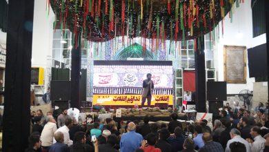تصویر از برگزاری یادواره ۴۵ شهید شهر بومهن و شهدای گمنام