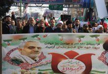 تصویر از حضور غرور آفرین شهروندان شهرستان پردیس در راهپیمایی یوم الله ۲۲ بهمن