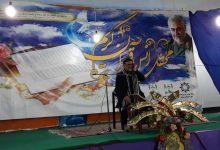 تصویر از برپایی محفل انس با قرآن کریم در شهرستان پردیس