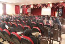 تصویر از دیدار فرماندار پردیس با مدیران مدارس شهرستان پردیس