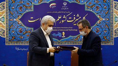 تصویر از با حضور معاون علمی و فناوری و استاندار تهران؛  تفاهم نامه ایجاد ناحیه نوآوری پردیس منعقد شد