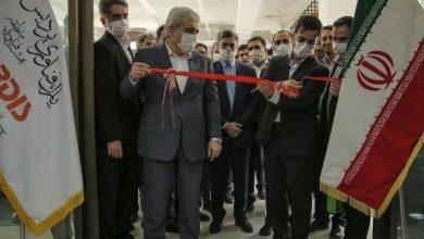 تصویر از کوآپ؛ فضای کار اشتراکی پارک فناوری پردیس افتتاح شد