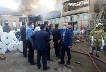 تصویر از وقوع دو آتش سوزی بزرگ در منطقه کمرد جاجرود