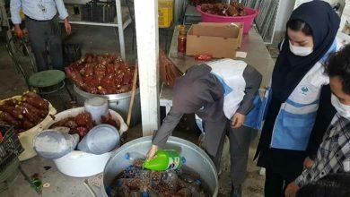 تصویر از انهدام یک تن مواد خوراکی فاسد در شهرستان پردیس