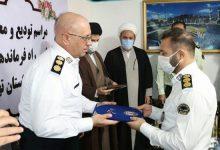 تصویر از رئیس جدید پلیسراه شرق استان تهران معرفی شد/ وقوع ۶۴درصد تصادفات شرق تهران در ۳۰ کیلومتری مقصد