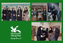 تصویر از بازدید مدیرکل کانون پرورش فکری کودکان و نوجوانان استان تهران از مراکز دماوند، نجوم، پردیس و بومهن